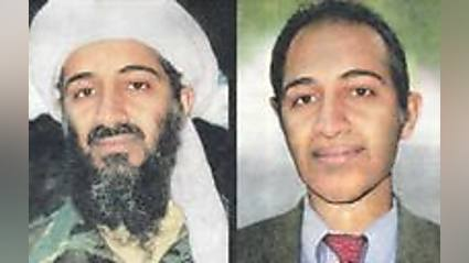 Funny story - Osama Bin Laden Will Attend Reagan Funeral